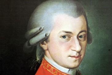 Только Моцарт (DJ Моцарт)