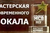 МСВ при Новом Арт Театре