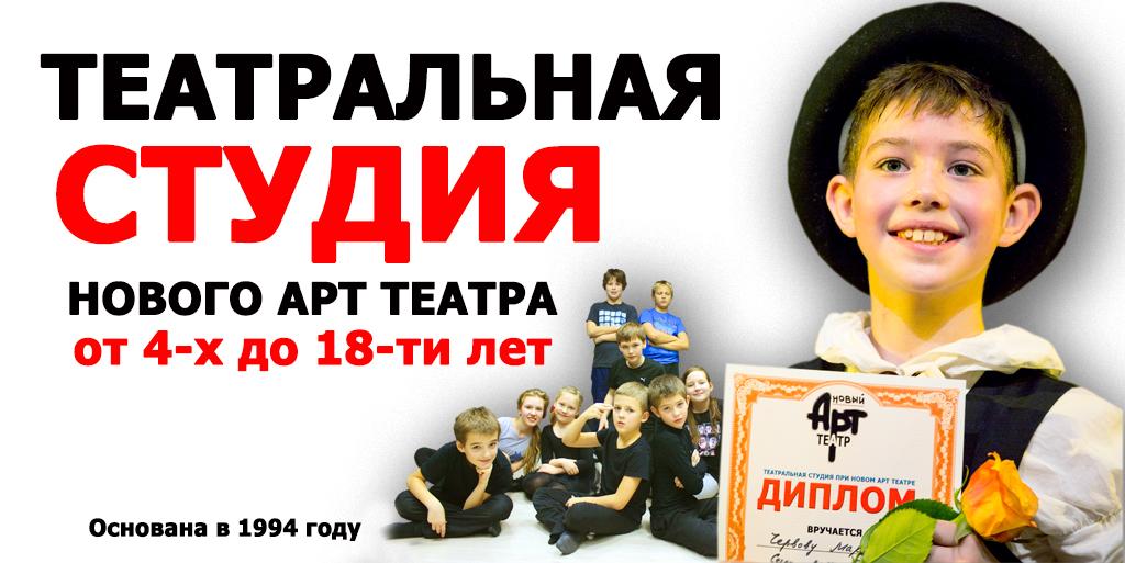 Набор детей и молодежи от 4-х до 18-ти лет.
