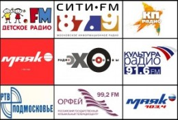 НАТ в эфире радио