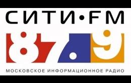 """Нат на Радио """"СИТИ ФМ"""""""