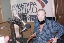 """Радио """"Культура"""" - 02"""