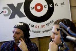 """Радио """"Эхо Москвы"""" - 01"""