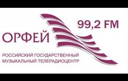 "НАТ на Радио ""ОРФЕЙ"""